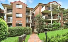 14/41 Broughton Road, Artarmon NSW