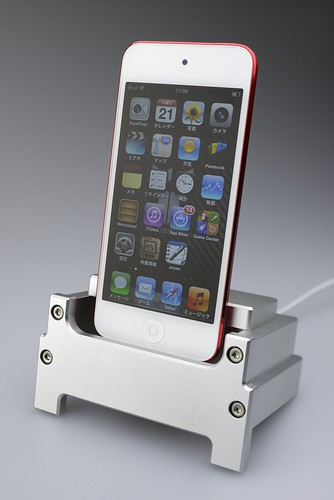AL Dock2+iPod touch