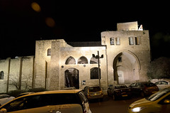 Arab Hebrew Theatre of Jaffa Photo