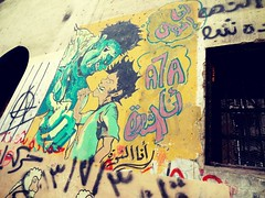 (Noha Tammam) Tags: photography graffiti sketch drawing egypt cairo 25 revolution