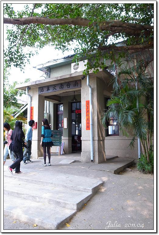 南台南車站 (2)