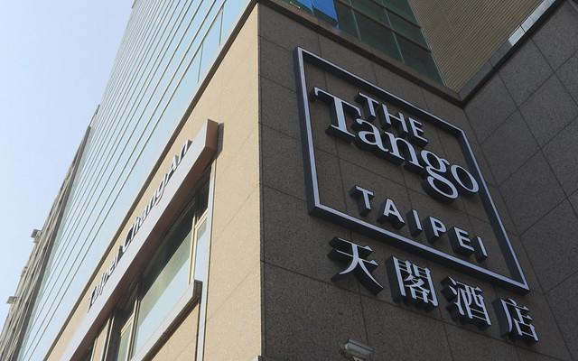 タンゴ ホテル台北長安