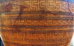 Meanders, Dipylon Amphora, c. 755-750 B.C.E.