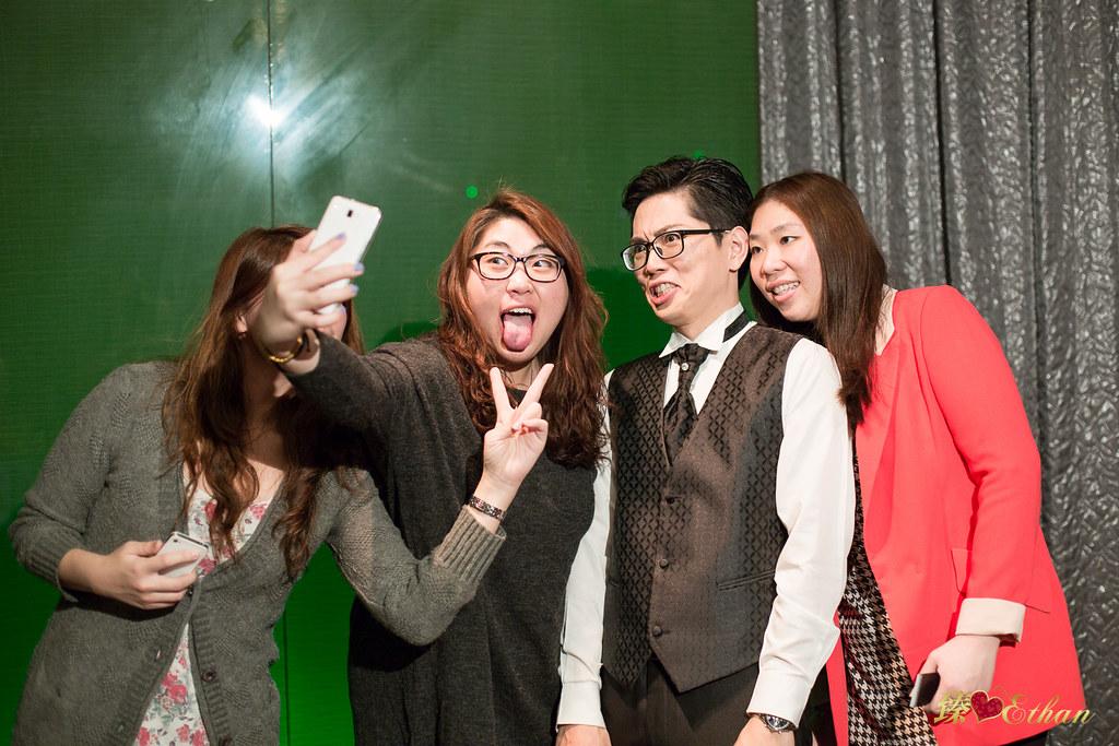 婚禮攝影,婚攝,台北水源會館海芋廳,台北婚攝,優質婚攝推薦,IMG-0104