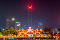 Enter The Dragon (Tim van Zundert) Tags: citicplaza skycentralplaza guangdong tienhe tianhe guangzhou chinesenewyear cny celebrations skyscraper tower photography architecture building city night cityscpe skyline evening longexposure china sony a7r 2470 sel2470z