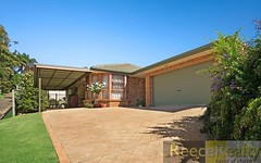 13 Willai Way, Maryland NSW
