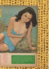 korean nude model 2017の壁紙プレビュー