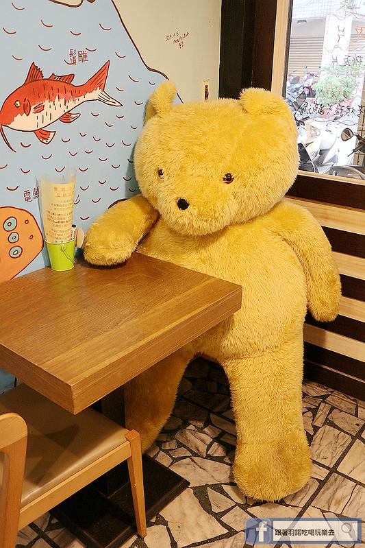 蘆洲早午餐麋鹿小館獨特每日限定私房料理餐廳014