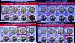 Fake news? (joegoaukextra3) Tags: joegoauk goa currency coins rumour fake new prudenttv prudent tv