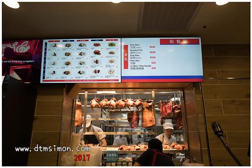 了凡香港油雞飯17.jpg