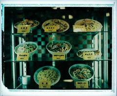 20130518c (Shuji Moriwaki) Tags: food japan polaroid cafe fuji display bleach plastic negative noodles nagasaki recovered 195 fp100c chapnon