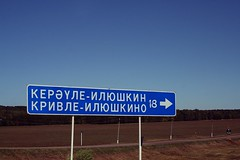 (Namicjo) Tags: travel sign canon russia russie