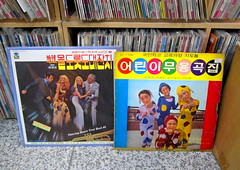 """Seoul Korea retro record shop with vintage vinyl LPs - """"Dancing for All Ages"""" (moreska) Tags: travel records tourism kids analog vintage store asia coverart vinyl culture dressup korea pop oldschool retro seoul record analogue hobbies 1970s 1980s collectibles customes rok compilations lps eyecatching singalongs stereophiles dusties"""