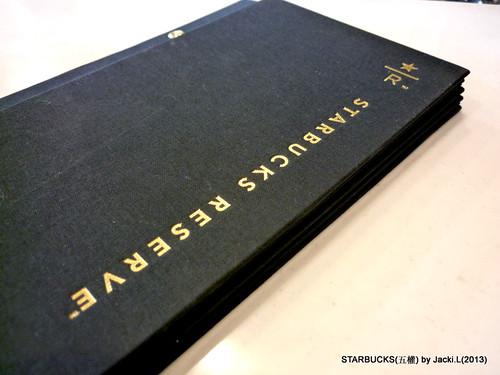 P1260837