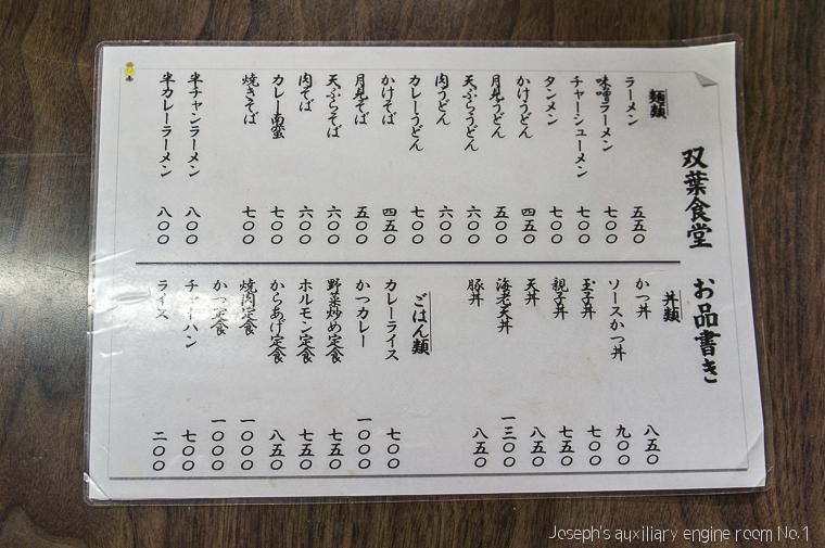20131019日本行第三天-371