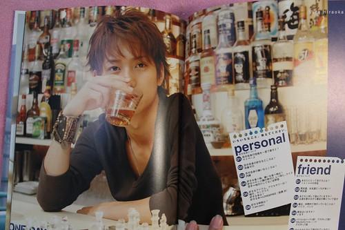 和田正人 画像10