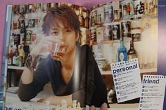 和田正人 画像19