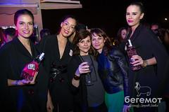 Festival de Cine de Málaga 2017