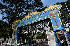 723-Mya-Tachilek-004.jpg (stefan m. prager) Tags: tachilek asien myanmar grenze zoll personenüberprüfung thailand tachileik tambonmaesai changwatchiangrai th