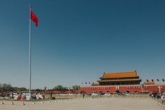 Tiananmen Square (Mr McCarthy!) Tags: china bejing asia east eastern chinese travel sky tiananmen square tiananmensquare building buildings architecture flag flags gate gatehouse tower city