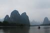 Xingping, Guangxi (matteshleman1) Tags: li river yangshuo guangxi guilin xingping
