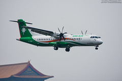 UNI Air ATR 72-600 | B-17005 (HarenWang) Tags: 台灣 臺灣 taiwan taipei travel fly flying veiw views trip traveling photography 航空 airport aircraft aviation taipeisongshanairport tsa songshan 松山 松山機場 松山國際機場 機楊 international 國際 臺北松山機場 飛機 航空器 青空 空 青 濱江市場 濱江街 uniair atr atr72 at76 立榮航空 立榮 b17005 uni air atr72600 at72600