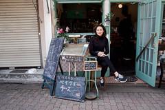 宵待草 - CHERRY BLOSSOM COFFEE SHOP (coordinatesofher) Tags: tokyo japan coffee photography japanese shop woman travel adventure website blog tips food eat well drink