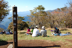 The top of Mt.Nabewari (Napolitan) Tags: mountain japan kanagawa nabewariyama