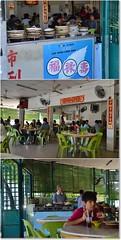Soon Lee Bak Kut Teh @ Pasir Puteh (J2Kfm) Tags: food chinese malaysia ipoh perak bakkutteh pasirputeh