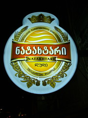 Natakhtari (Fif') Tags: street city light beer sign georgia logo neon cerveza union capital soviet stadt caucasus signage bier capitale grad ville tbilisi bire citta pivo blason non tiflis gorgie sovitique gruzia tbilissi 2013 caucase natakhtari
