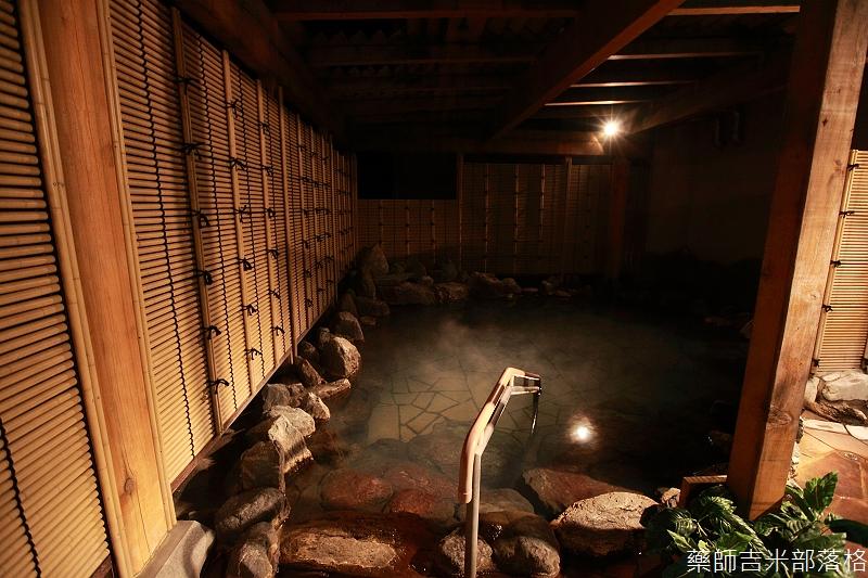 Sounkyo_Kankou_Hotel_226