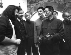 The Chinese Economic Delegation (Tyne & Wear Archives & Museums) Tags: abstract records men industry smile stone wall shirt standing hair beard glasses town community uniform industrial transformation arm head timber unitedstatesofamerica chinese bald tie visit moustache suit event violin button gathering overalls change string nostalgic jumper fold unusual archway 1970s ancestors striking georgewashington relaxed newtown northeast iconic economy crease wrinkle development 1964 fascinating digitalimage cleanshaven tynewear memorable firstpresident redevelopment socialhistory blackandwhitephotograph coalindustry washingtonfamily barryoliver cityofsunderland washingtonuk newindustry 196488 chineseeconomicdelegation tyneweararchives washingtondevelopmentcorporation washingtonheritagefestival2013 nissancarfactory localviolinmaker washintonheritagecollectionvisitsandevents