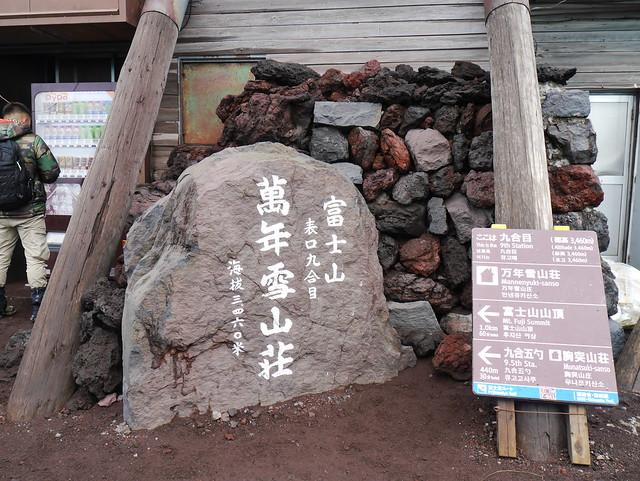 mount_fuji_21