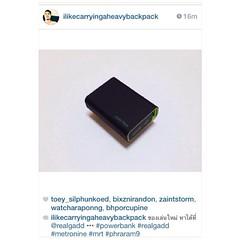 ขอบคุณ #review จาก แบ็ตสำรอง ชาร์ตเร็ว joule pack จากน้องโจ้ @ilikecarryingaheavybackpack   #realgadd #metronine