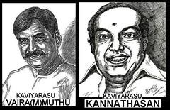 PORTRAITS - PORTRAIT  ARTIST WORKS - PORTRAIT DRAWINGS - PORTRAIT SKETCHES - FAMOUS PERSONALITIES - FAMOUS CELEBRITIES - Pen drawings by Artist Anikartick,Chennai,Tamil Nadu,India (Artist ANIKARTICK ( T.Subbulapuram VASU )) Tags: music art illustration portraits artist drawings painter illustrator thumbnails sketches chennai tamil pendrawing pendrawings portraitartist musicdirector famousportraits portraitsketches theni oviyam famouspersonalities oviyangal famouscelebrities tamilsongs andipatti tsubbulapuram popularartists tamilartists oviyar tamilnaduartists koilkal kovilkal tamilfamousartists koilgal