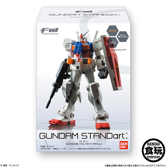 FW GUNDAM STANDart盒玩 第19彈