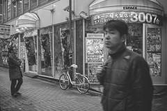 ESPACE (ajpscs) Tags: ajpscs japan nippon 日本 japanese 東京 tokyo ニコン nikon d750 tokyostreetphotography streetphotography street seasonchange spring haru はる 春 2017 shitamachi monochromatic grayscale monokuro blackwhite blkwht bw blancoynegro urbannight blackandwhite monochrome alley people othersideoftokyo strangers espace