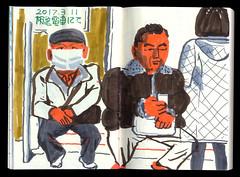 2017.03.11-01 (タケウマ) Tags: sketch studiotakeuma sketchbook train drawing illustration illustrator