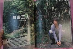 和田正人 画像20