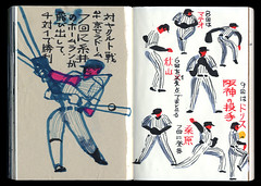 2017.04.05-03 (タケウマ) Tags: sketch sketchbook studiotakeuma illustration illustrator doodle drawing baseball