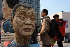 "Seoul Korea Kwanghwamun candle rally March 4 2017 featuring effigy mock-ups of ex-prez and corporate titans - ""Effigy (I'm Not a)"" (moreska) Tags: seoul korea kwanghwamun candle rally march 4 2017 protest democracy freespeech socialchange effigy caricature unstaged candid mockups satire plaza stage politicalart afternoon outdoor 광화문 capital 대한민국 rok asia"
