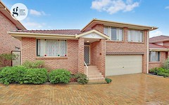 7/30 Fitzgerald Rd, Ermington NSW