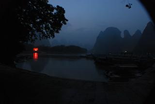 Xingping, Guangxi