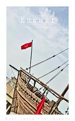Kuwait (nour.tanta) Tags: sea postcard kuwait scientificcenter   eos500d  flickrandroidapp:filter=none