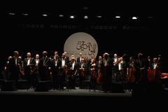Prague Orchestra | أوركسترا براغ