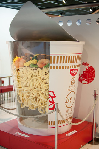 Momofuku Ando Instant Ramen Museum by chee.hong, on Flickr