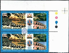 Lot 91_63 (indianthematicsociety) Tags: school india stamps blocks gwalior philately scindia setenants