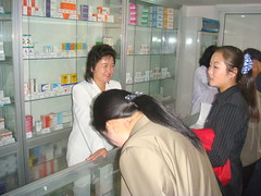 North Korea's first shops with smiling shop assistants. Read more here: (Felix Abt) Tags: smiling shop pharmacy friendly shops service pharmacist pharmaceuticals assistant northkorea competent pharma dprk pharmacies pyongsu felixabt