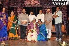 Bhavayami Bhakthi Sangeetha CD Launch At Ravindra Bharathi (Venditera.in) Tags: swapna spbalu psusheela vanijairam