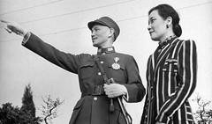 蒋介石出行的消费水准